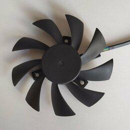 Кулеры и системы охлаждения - Вентилятор для видеокарты торг, 0