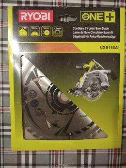 Пильные диски -  Пильный диск для R18CS (165х16х1.6 мм, 40 зубьев, 0