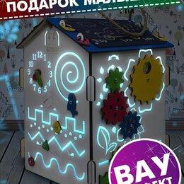 "Развивающие игрушки - Бизиборд ""развивающий домик 6 в 1"", 0"