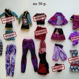 Аксессуары для кукол - Одежда для кукол, 0