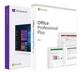 Программное обеспечение - Windows 7 8 10 Office 16 19 ключи активации, 0