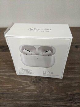 Наушники и Bluetooth-гарнитуры - Apple AirPods Pro , 0