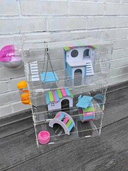 Клетки и домики  - Клетка - домик для хомяка с наполнением. 3 этажа, 0