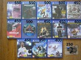 Игры для приставок и ПК - Диски для Sony PS4, 0