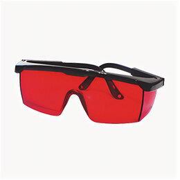 Средства индивидуальной защиты - Очки для лазерных приборов красные Condtrol, 0