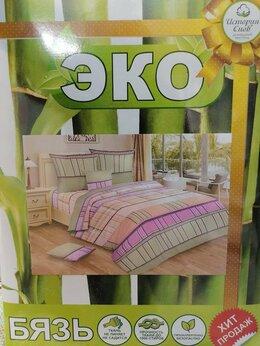Постельное белье - Комплект постельного белья Эко/Natural Бязь ГОСТ…, 0