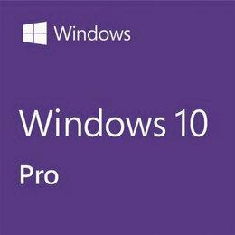 Программное обеспечение - Лицензионный Ключ активации Windows 10 Pro, 0