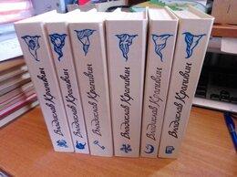 Детская литература - Крапивин В. 9тт в 6 книгах. Детские., 0