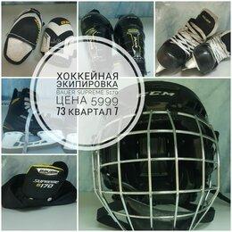 Аксессуары - Хоккейная экипировка детская, 0