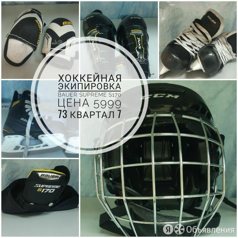 Хоккейная экипировка детская по цене 5999₽ - Аксессуары, фото 0