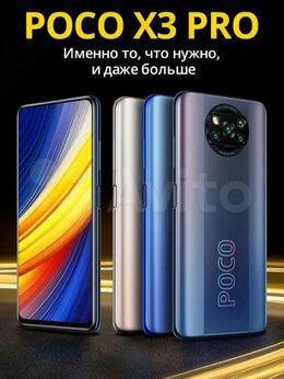 Мобильные телефоны - Xiaomi poco x3pro 6/128 gb, 0