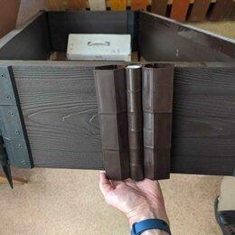 Заборчики, сетки и бордюрные ленты - Грядки из ДПК NauticPrime 3D средние 22,5 см 2х1 метр, 0