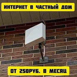 IT, интернет и реклама - Интернет в частный дом, 0