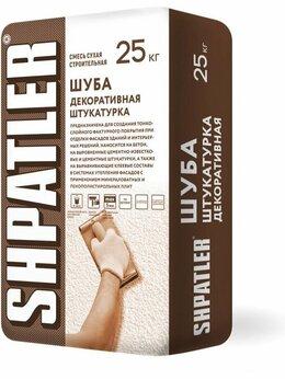 Строительные смеси и сыпучие материалы - Шуба Шпатлер декоративная штукатурка, 0