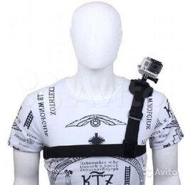 Аксессуары для экшн-камер - Крепление GoPro на плечо, 0