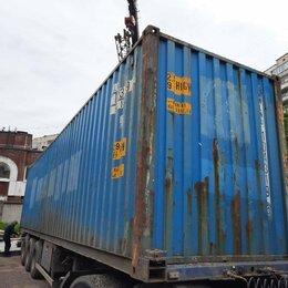 Корзины, коробки и контейнеры - Контейнеры 40 футовх хай-кьюб бу, 0