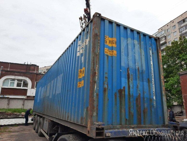 Контейнеры 40 футовх хай-кьюб бу по цене 350000₽ - Корзины, коробки и контейнеры, фото 0