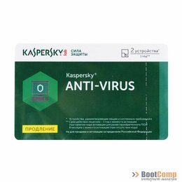 Программное обеспечение - ПО Kaspersky Anti-Virus Russian Edition. 2-Desktop 1 year Renewal Card KL1171RO, 0