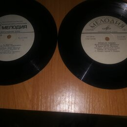 Виниловые пластинки - Пластинки виниловые, 0