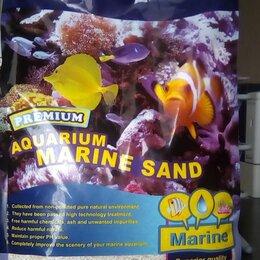 Грунты для аквариумов и террариумов - Живой песок для морского аквариума, 0