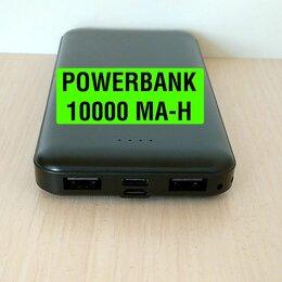 Универсальные внешние аккумуляторы - Павербанк на 10000 мАч, 0