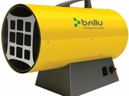 Тепловые пушки - Тепловая пушка газовая BALLU BHG-10, 0