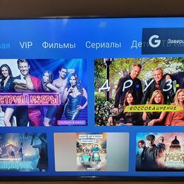 "Телевизоры - 55"" (140 см) Телевизор LED Xiaomi Mi TV 4S 55, 0"