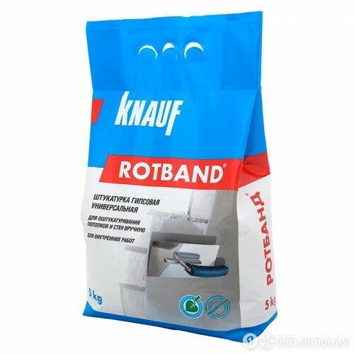 Штукатурка гипсовая универсальная Кнауф Ротбанд (5кг) по цене 140₽ - Строительные смеси и сыпучие материалы, фото 0