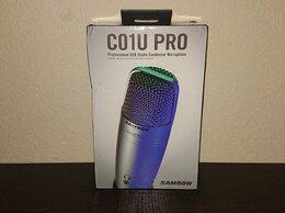 Микрофоны - Микрофон C01U PRO, 0