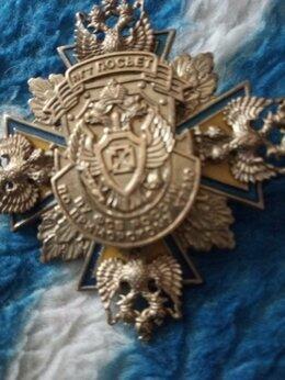 Жетоны, медали и значки - Значок, 0