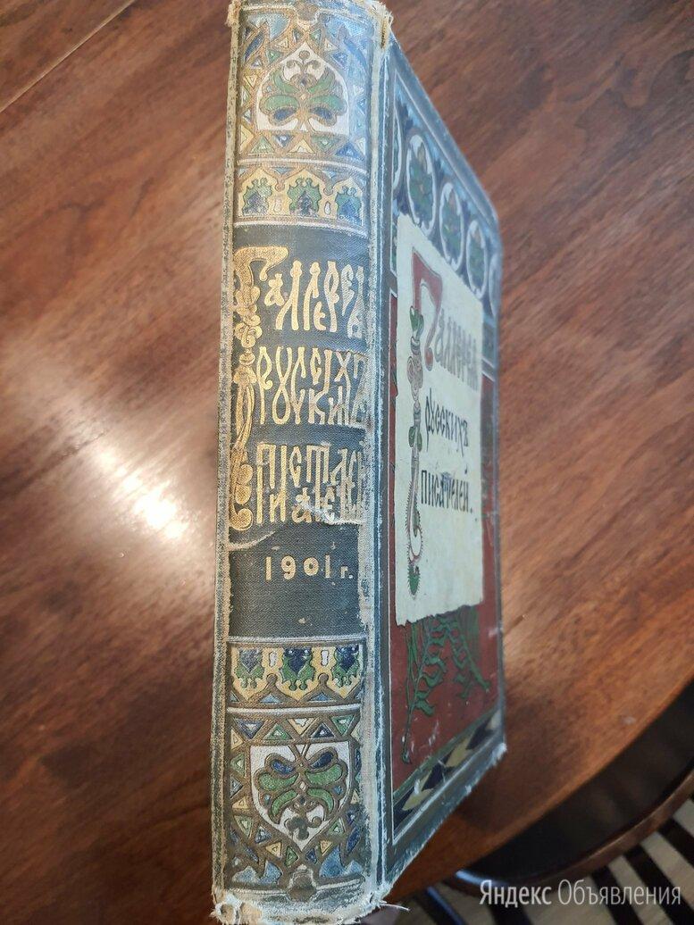 Книга по цене 10000₽ - Словари, справочники, энциклопедии, фото 0