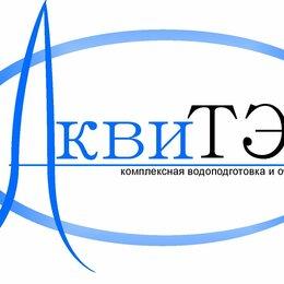 Руководители - Зам главного технолога по водоподготовке и очистке стоков, 0