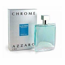 Парфюмерия - парфюмерия, 0