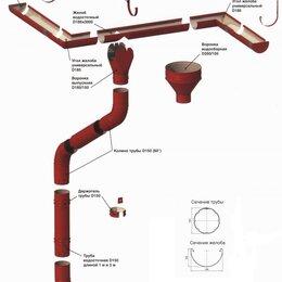 Кровля и водосток - Водосток проект 185 150 мм, 0