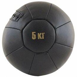 Фитболы и медболы - Медбол FS№5000 5 кг нат. кожа, 0