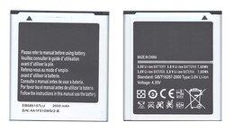 Запчасти и аксессуары для планшетов - Аккумуляторная батарея EB585157LU для Samsung…, 0