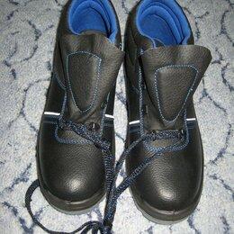 Обувь - Рабочие ботинки, 0