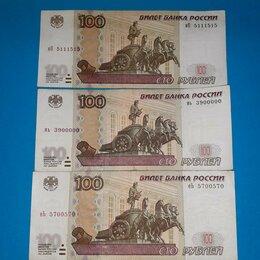 Банкноты - Банкноты 100 рублей. Красивые номера., 0