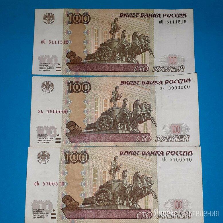 Банкноты 100 рублей. Красивые номера. по цене 150₽ - Банкноты, фото 0