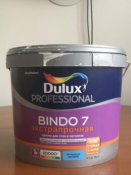 Краски - Краска для стен DULUX Bindo 7 св.салатового…, 0