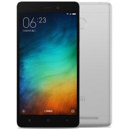Мобильные телефоны - Xiaomi Redmi 3S 3/32gb Black, 0