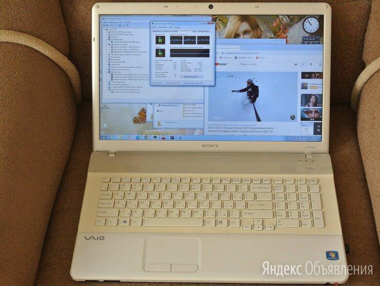 """sony 17"""" по цене 12000₽ - Ноутбуки, фото 0"""