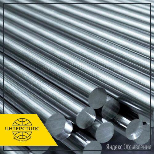 Пруток титановый ПТ3В 45 мм ГОСТ 26492-85 ПВП обточ. по цене 1100₽ - Готовые строения, фото 0