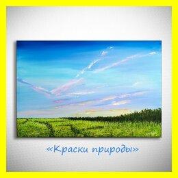 """Картины, постеры, гобелены, панно - 🎆Картина маслом на холсте """"Краски природы"""".…, 0"""