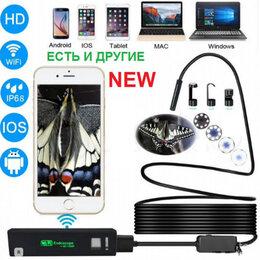 Товары для электромонтажа - Эндоскоп видео камера  Wi-fi  HD 1200, 0