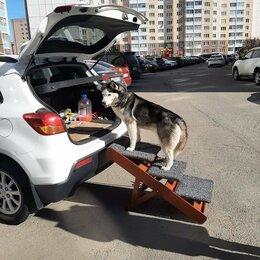 Прочие товары для животных - Пандус лестница для собак , прикроватный, 0