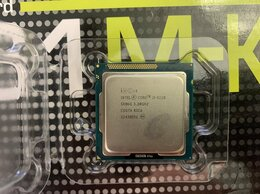 Процессоры (CPU) - I3-3220, 0