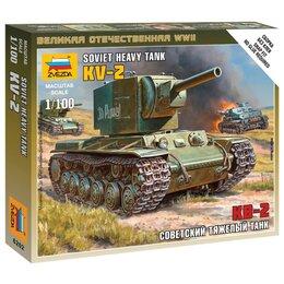 Сборные модели - Сборная модель Звезда Тяжелый советский танк КВ-2 , 0