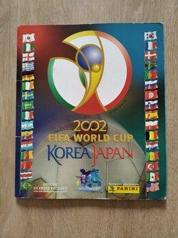 Спортивные карточки и программки - Panini Заполненный альбом Чемпионат мира 2002, 0
