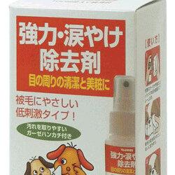 Груминг и уход - Намадайяке (спрей для удаления слезных дорожек у собак) Taurus, Япония, 0
